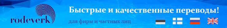 Banner_728x90_rodeverk_3