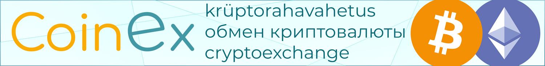 banner_728x90_coinex_exch
